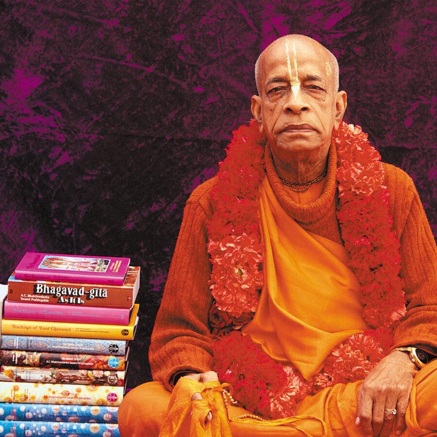 About The Author: His Divine Grace Srila Prabhupada